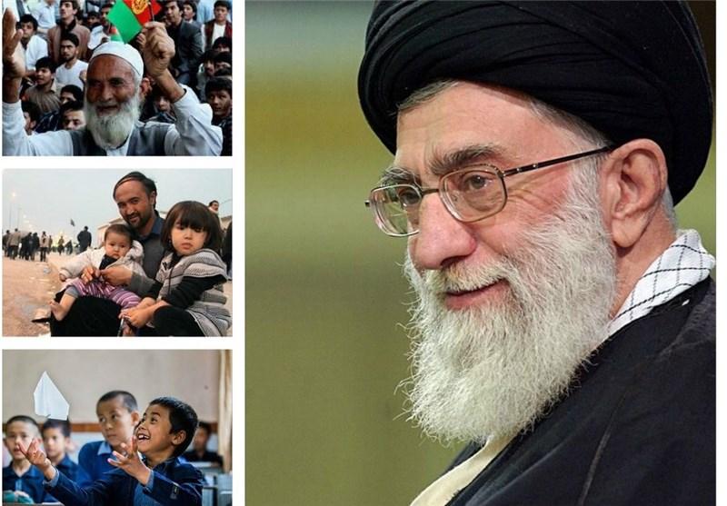 نگاه کریمانه مقام معظم رهبری به افغانستانیها، دروازه گشایش درهای امید است