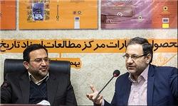 موسوی: تجربیات امنیتی باید به متون علوم انسانی راه یابد/ مقدمفر: عدم ثبت رخدادهای امنیتی یکی از غفلتهای انقلاب است