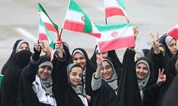 آسوشیتدپرس: راهپیمایی مردم ایران با شعارهای ضد آمریکا و اسرائیل در دمای زیر صفر