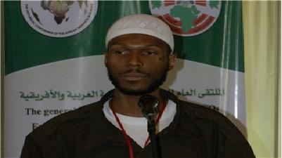 افبیآی نوه مالکولم ایکس را پیش از سفر به ایران دستگیر کرد