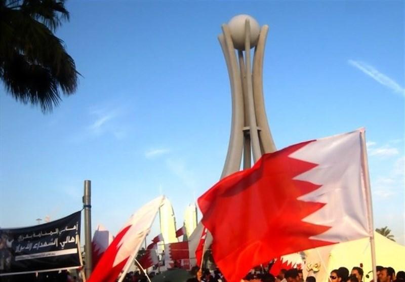 انقلاب لؤلؤ، گوهر آزادیخواهی بحرین