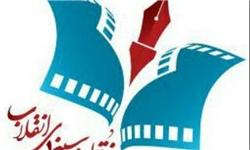 «ماجرای نیمروز»، «ویلاییها» و «21 روز بعد» آثار برگزیده مجمع منتقدان سینمای انقلاب شدند