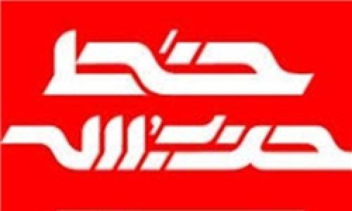 رویکرد انقلابی و جهادی راه علاج مشکلات مردم است/ هشدار مکرر رهبر انقلاب درباره هوای خوزستان