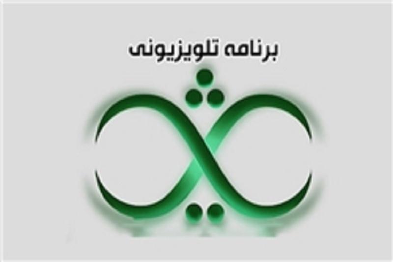 برنامه فضایی ایران بیش از 3 سال تعطیل است/ شورای عالی فضایی حتی یک بار هم در دولت یازدهم تشکیل نشده است