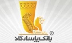 دستگیری سارقان مسلح بانک پاسارگاد