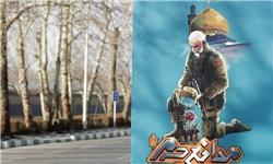بهار فیروزهای 96، نمایشی از هویت بومی و جهانی مشهد/ اکران 150 المان و اجرای 1500 نمایش شهری و سرود پاتوقی+ تصاویر