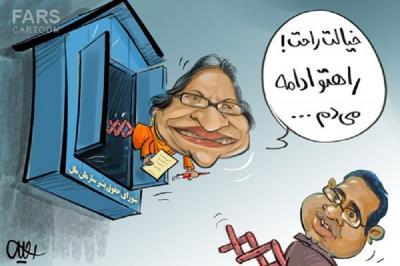 کاریکاتور :تمدید ماموریت عاصمه جهانگیر در ایران
