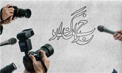 احترام به رسانه در دستور کار دولتمردان قرار گیرد/ نمیتوان دهان منتقدین را با برخورد تند بست