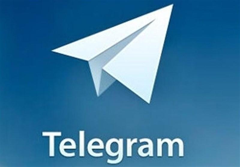 دستورالعمل استفاده از «تلگرام» در انتخابات تدوین شد