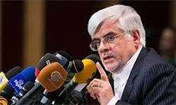 عارف: نامزدی جهانگیری تصمیم شورای عالی اصلاحطلبان بود