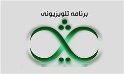 دولت آینده باید آموزش عالی را متحول کند/کسی پاسخگوی بحران فارغ التحصیلان بیکار در ایران نیست/ دانشگاه ها خود را مسوول اشتغال نمیدانند!