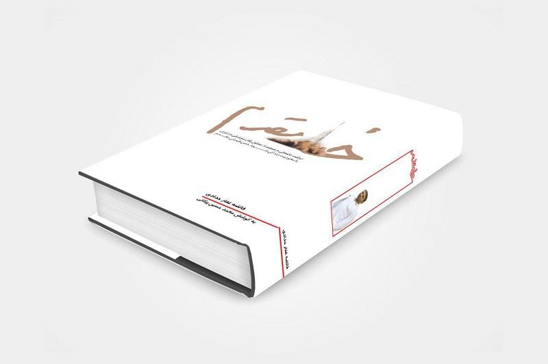رمانی که کتابِ علمِ موشکی ایران است/چرا «خط مقدم» در بازار نشر به سختی پیدا میشود؟/راهنمایی برای خرید در نمایشگاه کتاب