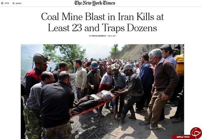 حادثه انفجار معدن آزادشهر در رسانههای جهان +تصاویر