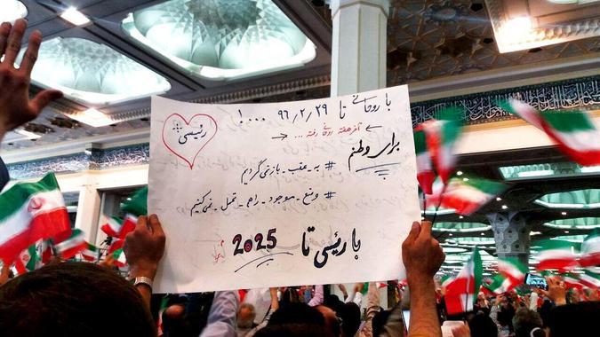 تصاویر: حماسه مردم تهران در مصلی امام خمینی