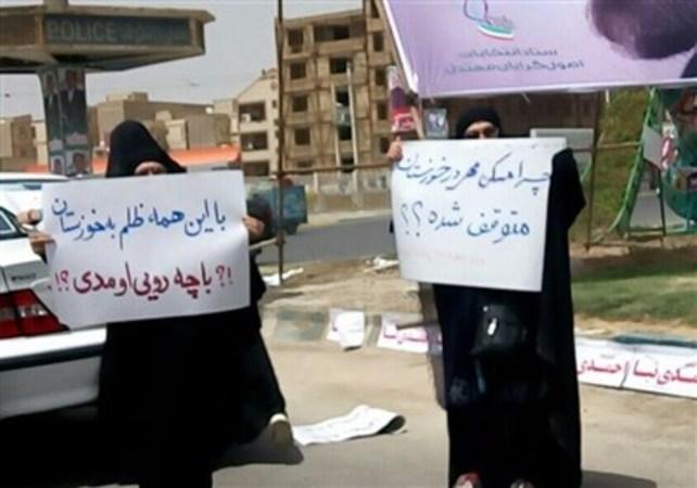 اعتراضهای مردمی در سفر روحانی به خوزستان +عکس