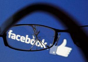 فرانسه فیسبوک را جریمه کرد