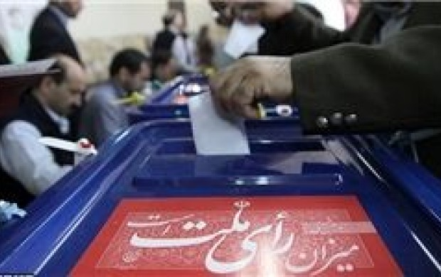 7 مورد از تخلفات و مشکلات اجرایی در روند انتخابات