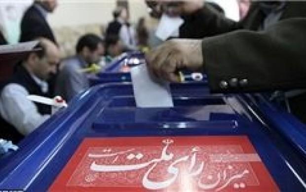 عکس/ صف رای ایرانی ها در کویت