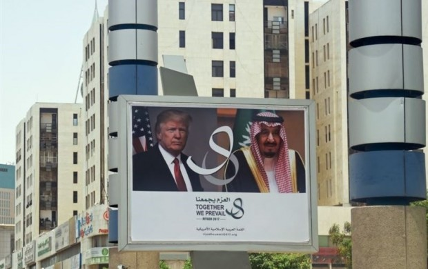 ترامپ عازم عربستان سعودی شد
