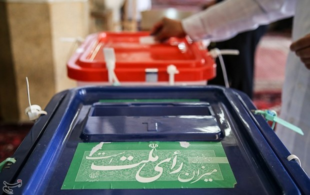 نتایج رسمی انتخابات شورا استان ایلام