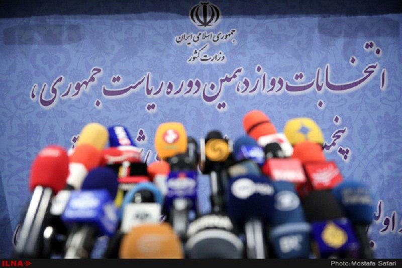 جدیدترین آمار انتخابات ریاست جمهوری/ روحانی  22796468 رأی و ابراهیم رئیسی با 15452194 رأی