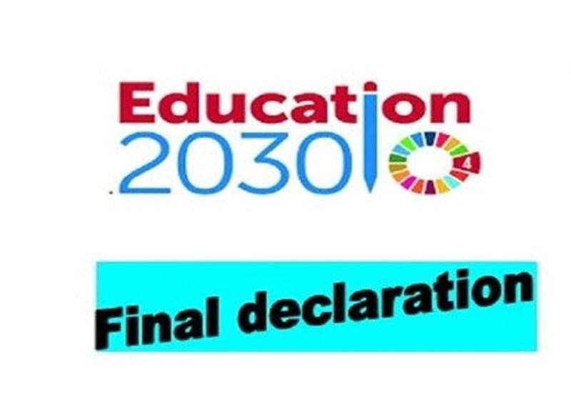 سند 2030 چه هدفی را دنبال می کند؟