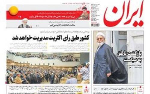 توهین روزنامه دولت به مردم مترو سوار تهران