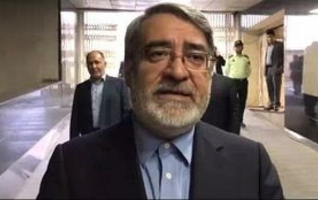 پیام وزیر کشور به مناسبت حادثه تروریستی تهران