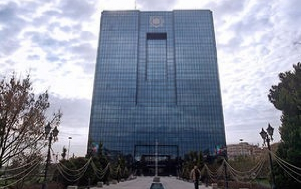 جزئیات نامهنگاری دادگستری با بانک مرکزی