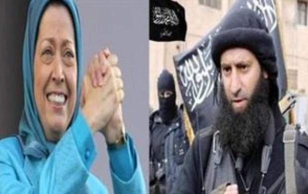 حلقه وصل داعش و منافقین