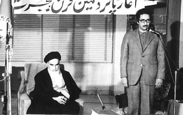 سال 59 بنی صدر چگونه جامعه ایران را دو قطبی کرد؟