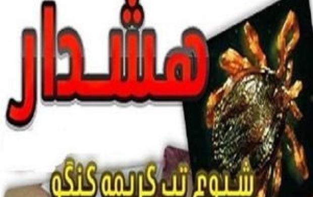 ابتلای ۳ تهرانی به تب کریمه تکذیب شد