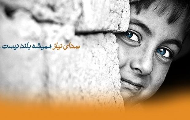 آخرین آمار کودکان فاقد حامی در پایتخت
