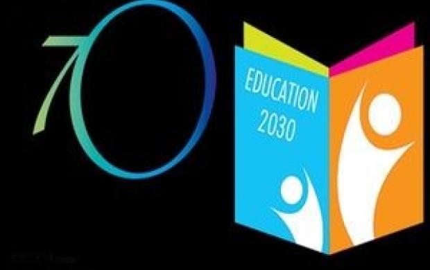 سند ۲۰۳۰؛از مفاهیم مبهم تا مغایرت فرهنگی