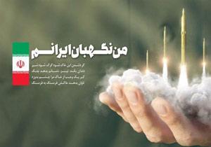 فیلم/اولین واکنش هنری به اقدام مقتدرانه سپاه در تهران