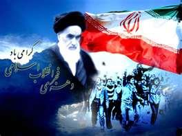 سرچشمه انقلاب اسلامی از کجاست و چگونه بر بیداری اسلامی تأثیر گذاشت؟