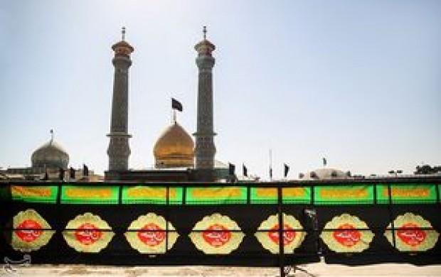 اعلام برنامههای گرامیداشت حضرت عبدالعظیم(ع)