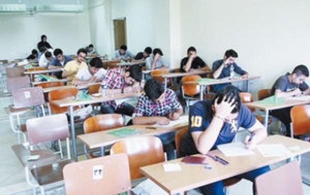 لو رفتن سؤالات امتحان نهایی اثبات شد