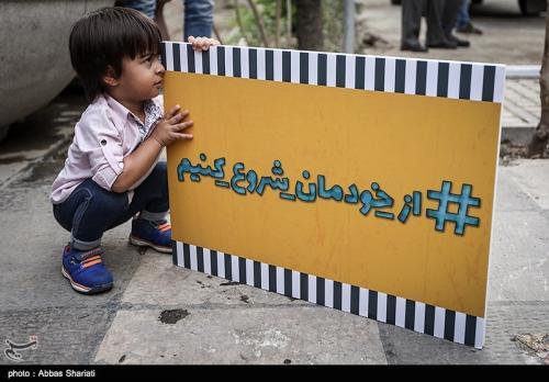 هنرمند ایرانی در میدان آموزش فرهنگ زیستِ شهری/مرحله دوم کمپین «از خودمان شروع کنیم» کدام آسیب فرهنگی-اجتماعی را هدف گرفته است؟