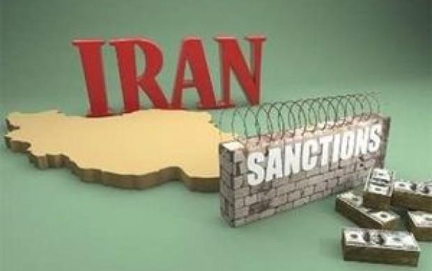 16نهاد ایرانی مشمول تحریمهای جدید آمریکا