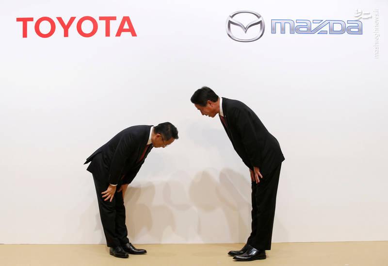 عکس/تعظیم تویوتا و مزدا به یکدیگر!