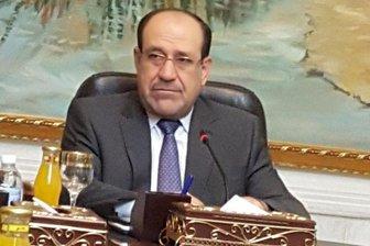 درخواست مالکی برای تغییر نظام سیاسی عراق