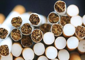 سیگاریها چقدر مالیات پرداخت کردند؟