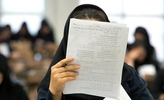 ثبت نام بدون آزمون دانشگاه پیام نور در مقطع کارشناسی
