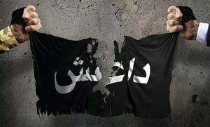 هلاکت مفتی داعش در عراق
