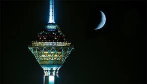 عکس زیبای نشنال جئوگرافیک از برج میلاد در شب+عکس
