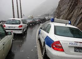 محدودیتهای ترافیکی جادهها در آخر هفته