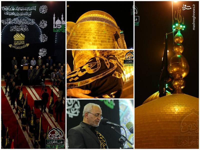 تعویض پرچم گنبد حرمین شریفین کاظمین+عکس