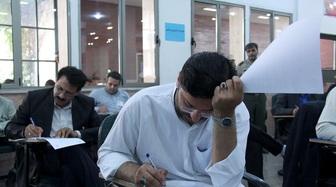 برگزاری چهارمین آزمون استخدامی دستگاه های اجرایی کشور