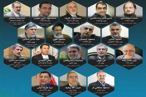 مقایسه «رای اعتماد» دو مجلس به دو دولت روحانی